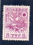 OCC. JAPANAISE 1944 SANS GOMME - Occupation Japonaise