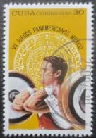 CUBA N°1871 Oblitéré - Cuba