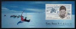 Groenland 2011 // Naomi Uemura, Explorateur Japonais  Bloc-feuillet Neuf ** MNH No.54 Y&T - Groenland