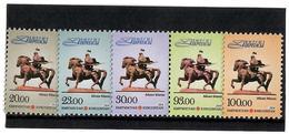 Kyrgyzstan.2014 Definitives. Rider. 5v: 20,23,30,93,100  Michel # 775-79 - Kirgizië