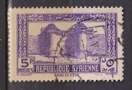 Colonies Françaises - SYRIE -  1940 - Timbre Oblitéré N° YT 257 - Prix Fixe Cote 2017 à 15% - Gebraucht