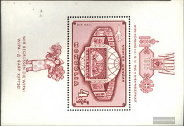 Mongolia Block9 (complete Issue) Unmounted Mint / Never Hinged 1965 WIPA-Exhibition In Vienna - Mongolia