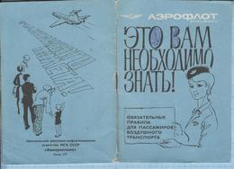 USSR / Soviet Union / Advertising. Rules For Passengers. Civil Aviation. Soviet Airlines AEROFLOT. 1970s - Posters