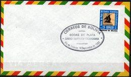 Bolivia 1982 CEFIBOL 1179s.Bodas De Plata Del Centro Filatélico Cochabamba. Monumento Heroinas Coronilla. - Bolivie