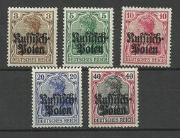 Deutsche Post In POLEN Poland 1915 Michel 1 - 5 * Russisch-Polen Incl. Signed - Occupation 1914-18