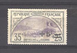0ob  024  -  France   :   Yv  166  (o) - France