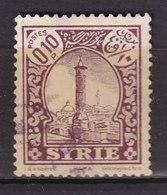 Colonies Françaises - SYRIE -  1930 - Timbre Oblitéré N° YT 200 - Prix Fixe Cote 2017 à 15% - Syrie (1919-1945)