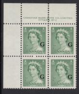 Canada 1951 MNH Sc O34 2c QEII Karsh G Overprint Plate 2 Upper Left Plate Block - Num. Planches & Inscriptions Marge