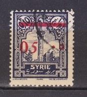 Colonies Françaises - SYRIE -  1928 - Timbre Oblitéré N° YT 188 - Prix Fixe Cote 2017 à 15% - Gebraucht