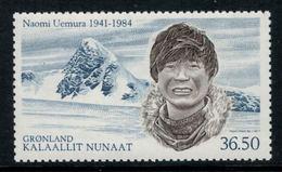 Groenland 2011 // Naomi Uemura, Explorateur Japonais Timbres Neufs ** MNH No.572 Y&T - Groenland