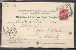Postkaart Van BAPIIIABA Naar Anvers - 1857-1916 Empire