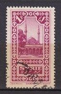 Colonies Françaises - SYRIE -  1925 - Timbre Oblitéré N° YT 158 - Prix Fixe Cote 2017 à 15% - Syrie (1919-1945)