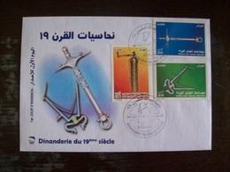 Algérie: FDC De 2014: Dinanderie - Algérie (1962-...)