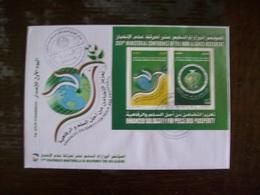 Algérie - FDC De 2014:Mouvement Des Non-Alignés - Algérie (1962-...)