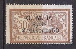 Colonies Françaises - SYRIE -  1920 - Timbre Oblitéré N° YT 69 - Prix Fixe Cote 2017 à 15% - Gebraucht