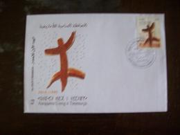 Algérie - FDC De 2014: Amazighite - Algérie (1962-...)