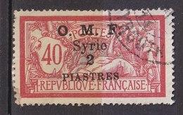Colonies Françaises - SYRIE -  1920 - Timbre Oblitéré N° YT 63 - Prix Fixe Cote 2017 à 15% - Gebraucht