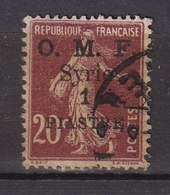 Colonies Françaises - SYRIE -  1920 - Timbre Oblitéré N° YT 60 - Prix Fixe Cote 2017 à 15% - Gebraucht