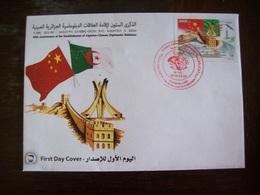 Algérie - FDC De 2018: Relations Algérie-Chine - Algérie (1962-...)