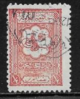 Saudi Arabia Scott #100 Used Tughra Of King Aziz, 1926-7 - Saudi Arabia