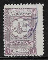 Saudi Arabia Scott #101 Used Tughra Of King Aziz, 1926-7 - Saudi Arabia