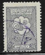 Saudi Arabia Scott #102 Used Tughra Of King Aziz, 1926-7 - Saudi Arabia