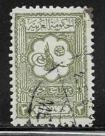 Saudi Arabia Scott #103 Used Tughra Of King Aziz, 1926-7 - Saudi Arabia