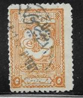Saudi Arabia Scott #104 Used Tughra Of King Aziz, 1926-7 - Saudi Arabia
