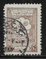 Saudi Arabia Scott #105 Used Tughra Of King Aziz, 1926-7 - Saudi Arabia