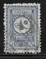 Saudi Arabia Scott #117 Used Tughra Of King Aziz, 1929-30 - Saudi Arabia