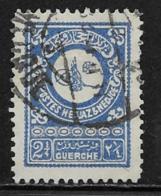 Saudi Arabia Scott #137a Used Perf 11 Tughra Of King Aziz, 1932, One Short Perf - Saudi Arabia