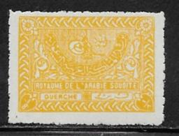 Saudi Arabia Scott #159 MNH Tughra Of King Aziz, 1934 - Saudi Arabia