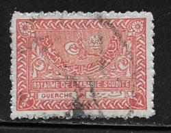 Saudi Arabia Scott #161a Used Tughra Of King Aziz, 1934? Or 1943? - Saudi Arabia