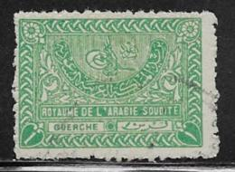 Saudi Arabia Scott #163 Used Tughra Of King Aziz, 1934 - Saudi Arabia