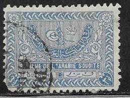 Saudi Arabia Scott #167 Used Tughra Of King Aziz, 1934, Round Corner - Saudi Arabia