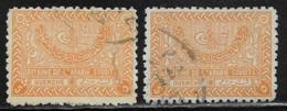 Saudi Arabia Scott #168 Used Tughra Of King Aziz, 1934, 2 Shades - Saudi Arabia