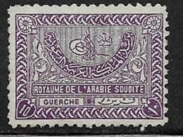 Saudi Arabia Scott #169 Unused Part Gum Tughra Of King Aziz, 1934, CV$19.00 For Hinged, Paper On Back - Saudi Arabia