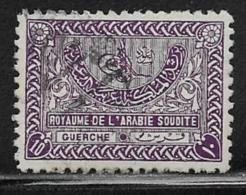 Saudi Arabia Scott #169 Used Tughra Of King Aziz, 1934 - Saudi Arabia