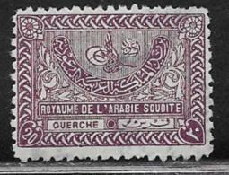 Saudi Arabia Scott #170 Used Tughra Of King Aziz, 1934 - Saudi Arabia