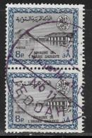 Saudi Arabia Scott #219 Used Vertical Pair Wadi Hafnia Dam, 1960 - Arabia Saudita