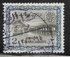 Saudi Arabia Scott #213,215,216,217,218 Used Wadi Hafnia Dam, 1960-2 - Saudi Arabia