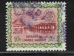 Saudi Arabia Scott #221 Used Wadi Hafnia Dam, 1960 - Saudi Arabia