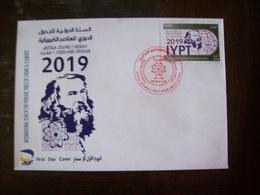 Algérie - FDC De 2018: Tableau Des éléments Chimiques - Algérie (1962-...)