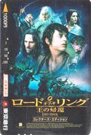 Carte Prépayée Japon - Cinéma Film - SEIGNEUR DES ANNEAUX - LORD OF THE RINGS - Japan Movie Card * ARCHERY * - 11254 - Cinéma