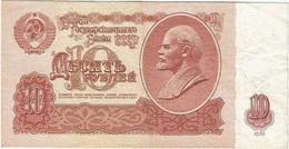 Rusia - Russia 10 Rublos 1961 Pk 233 A Ref 20 - Rusia