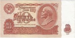 Rusia - Russia 10 Rublos 1961 Pk 233 A UNC - Rusia