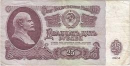 Rusia - Russia 25 Rublos 1961 Pk 234 A Papel Morado, Sin Actividad UV Ref 21 - Russia
