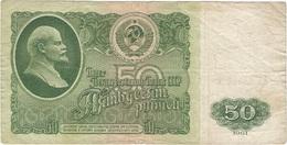 Rusia - Russia 50 Rublos 1961 Pk 235 A Ref 22 - Rusia
