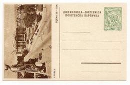 YUGOSLAVIA, CROATIA, ZAGREB, 10 DINARA GREEN, NOT USED ILLUSTRATED POSTCARD - Croatia