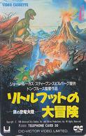 Télécarte Japon / 110-011 - Cinéma Film - LITTLE DINOSAUR By GEORGE LUCAS - Japan Movie Phonecard - KINO TK - 11256 - Cinéma